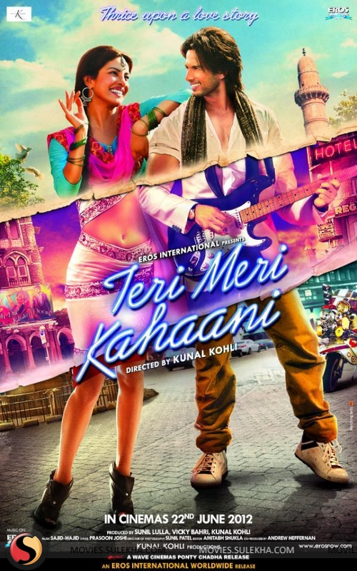 teri-meri-kahani-review