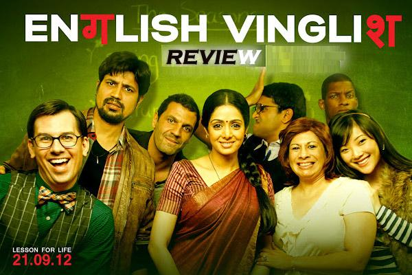 english vinglish full movie in hindi on youtube